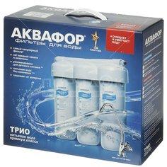 Фильтр для воды Аквафор Трио Норма умягчающий, И1681