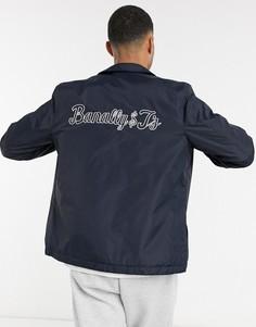 Спортивная куртка Farah-Темно-синий