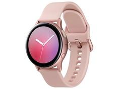 Умные часы Samsung Galaxy Watch Active2 44mm Rose Gold SM-R820NZDRSER Выгодный набор + серт. 200Р!!!