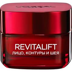 Revitalift Антивозрастной крем против морщин для лица и шеи L'Oreal