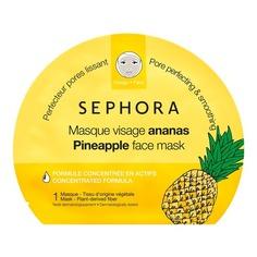 Маска для лица с ананасом. Новая коллекция Sephora Collection