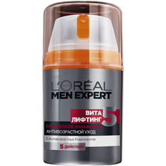Men Expert Виталифтинг Тонизирующий уход увлажняющий антивозрастной L'Oreal