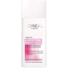 Абсолютная Нежность Очищающее гипоаллергенное молочко для сухой и чувствительной кожи L'Oreal