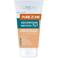 Pure Zone Абсолютная Чистота 7 в 1 Ежедневный скраб для лица L'Oreal