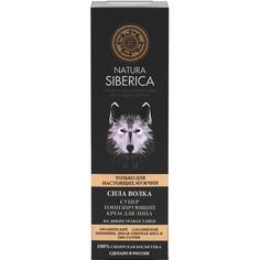 MEN Тонизирующий крем для лица Сила волка Natura Siberica