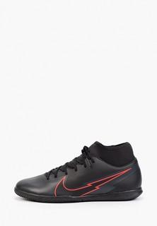 Бутсы зальные Nike SUPERFLY 7 CLUB IC