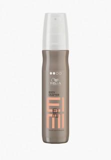 Спрей для волос Wella Professionals EIMI легкой фиксации для объема body crafter, 150 мл