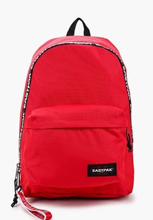 Рюкзак Eastpak OUT OF OFFICE