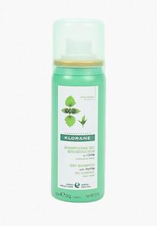 Сухой шампунь Klorane с экстрактом крапивы для жирных волос, 50 мл