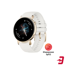 Смарт-часы Huawei Watch GT 2 White (DAN-B19)