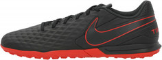Бутсы мужские Nike Legend 8 Academy TF, размер 39.5