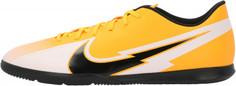 Бутсы мужские Nike Vapor 13 Club Ic, размер 39.5