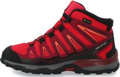 Ботинки для девочек Salomon X-Ultra Mid Gtx J, размер 33
