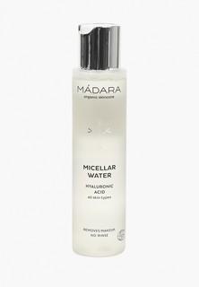 Мицеллярная вода Madara органик