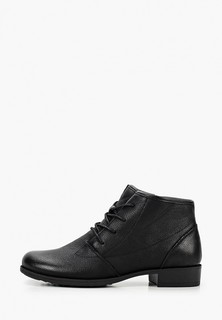 Ботинки Zenden полнота C (3)