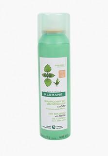 Сухой шампунь Klorane себорегулирующий с экстрактом крапивы для жирных волос, 150 мл
