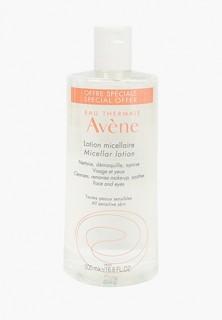 Мицеллярная вода Avene для очищения кожи и удаления макияж, 500 мл