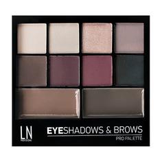 Набор для макияжа LN PROFESSIONAL PRO PALETTE тени для век и воск для бровей тон 01