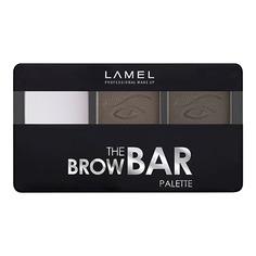 Набор для бровей LAMEL PROFESSIONAL THE BROW BAR PALETTE тон 402