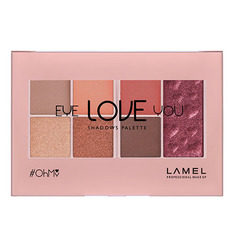 Набор теней для век LAMEL PROFESSIONAL OH MY EYE LOVE YOU тон 402