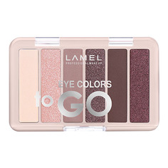 Набор теней для век LAMEL PROFESSIONAL EYE COLORS TO GO тон 403