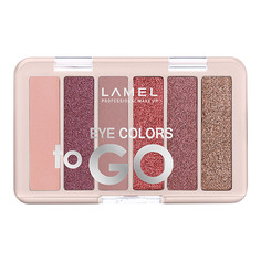 Набор теней для век LAMEL PROFESSIONAL EYE COLORS TO GO тон 401
