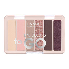 Набор теней для век LAMEL PROFESSIONAL EYE COLORS TO GO тон 404