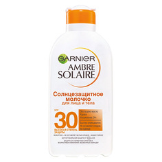 Молочко для загара GARNIER AMBRE SOLAIRE SPF 30 200 мл