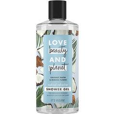 Гель для душа Love Beauty and Planet кокосовая вода и цветы мимозы, 400 мл