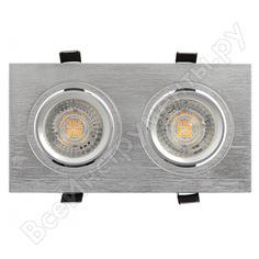 Встраиваемый светильник denkirs dk3022-cm ip 20, 10 вт, gu5.3, led, серый, пластик 538894