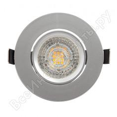 Встраиваемый светильник denkirs dk3020-cm ip 20, 10 вт, gu5.3, led, серый, пластик 538892