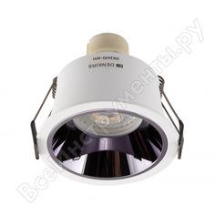 Denkirs dk2410-wh встраиваемый светильник, ip 20, 50 вт, gu10, бело-черный, алюминий 545342