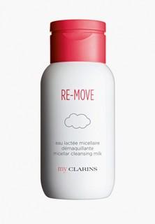 Средство для снятия макияжа Clarins для молодой кожи, My Clarins, 200 мл