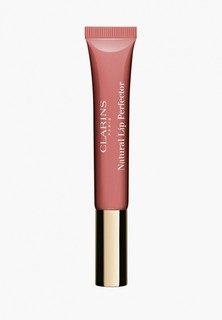 Блеск для губ Clarins Natural Lip Perfector, 05 candy shimmer, 12 мл