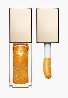Блеск для губ Clarins масло, Lip Comfort Oil, 07 honey glam, 7 мл