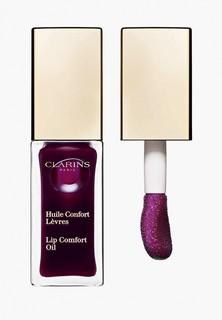 Блеск для губ Clarins масло, Lip Comfort Oil, 08 blackberry, 7 мл