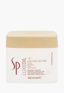 Масло для волос System Professional LUXEOIL для защиты кератина волос, SYSTEM PROFESSIONAL восстанавливающий, 100 мл