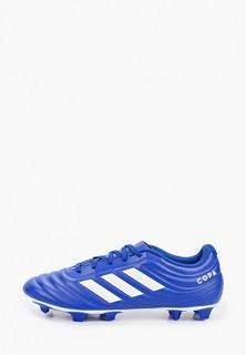 Бутсы adidas COPA 20.4 FG