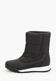 Ботинки трекинговые adidas TERREX CHOLEAH BOOT C.RDY