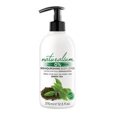 Naturalium, Лосьон для тела «Зеленый чай», 370 мл