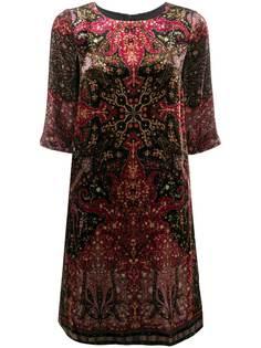 Etro платье с принтом пейсли и круглым вырезом