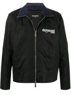 Dsquared2 куртка на молнии с контрастным воротником