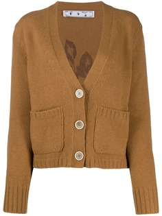Off-White TWIN SET CARDIGAN CAMEL CAMEL