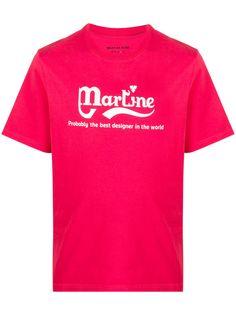 Martine Rose футболка Best Designer