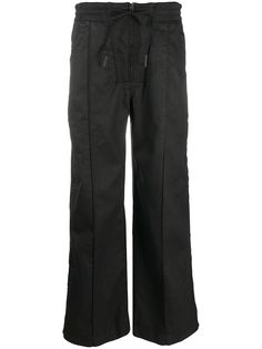 Diesel широкие джинсы D-Jaye Jogg