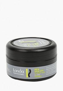 Воск для волос Londa Professional нормальной фиксации, spin off, 75 мл
