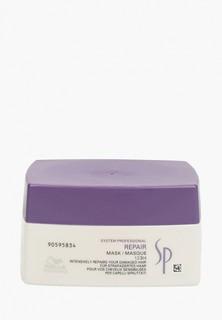 Маска для волос System Professional REPAIR, для восстановления, интенсивная, 200 мл