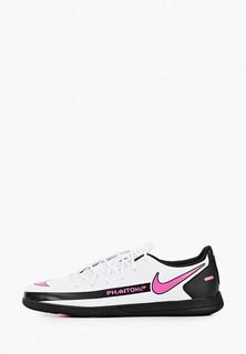 Бутсы зальные Nike PHANTOM GT CLUB IC