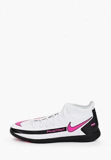 Бутсы зальные Nike PHANTOM GT CLUB DF IC
