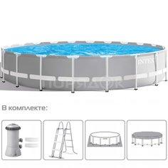 Бассейн каркасный Intex 26732NP с фильтр-насосом, лестницей, настилом и тентом, 549х122 см